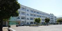 横浜市立 本牧南小学校