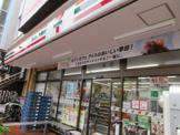 セブンイレブン 草加吉町1丁目店