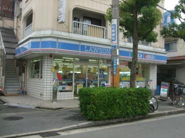 ローソン高田店の画像1