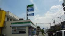 ファミリーマート中野上町五丁目店