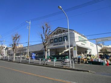 ジャパンミート卸売市場 東浦和店の画像1