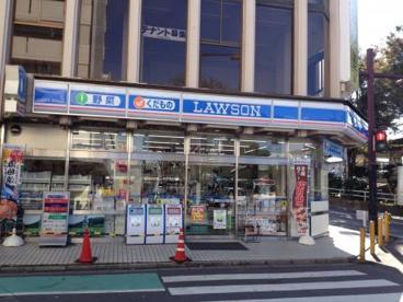 ローソン 北習志野駅前の画像1