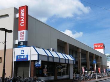 西友 北習志野店の画像1