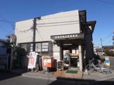 船橋西習志野郵便局