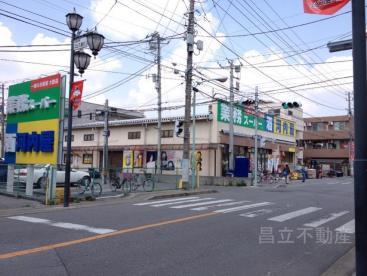 河内屋酒販 北習志野店の画像1