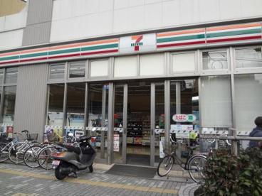 セブンイレブン船橋北習志野駅前店の画像1