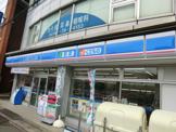 ローソン 京成大久保駅前店