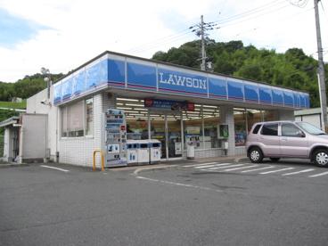ローソン 高山サイエンスタウン店の画像1