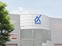 京葉銀行 北柏支店