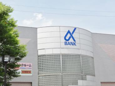 京葉銀行 北柏支店の画像1