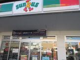 サンクス 鶴屋町店