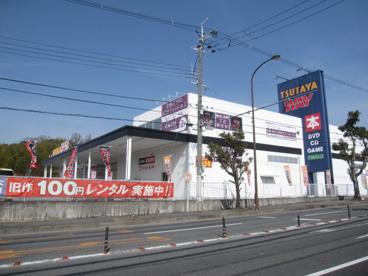 TSUTAYA 奈良押熊店の画像1