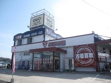 ゲオ 奈良店の画像1