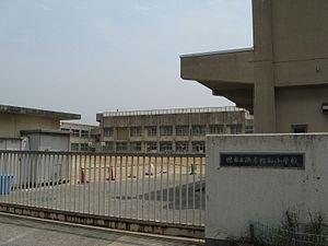 浜寺昭和小学校の画像1