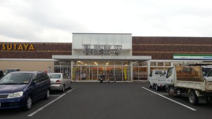 【厚木市】蔦屋書店の画像1