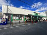 石黒湘南台店
