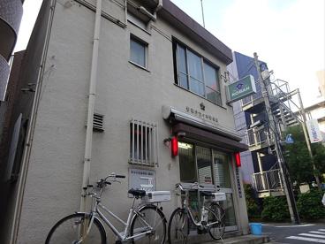 笹塚交番の画像1