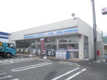 ローソン 奈良四条大路三丁目の画像1