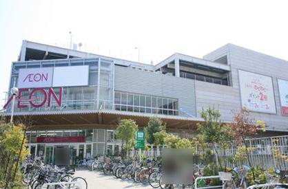 イオン横浜新吉田店の画像1