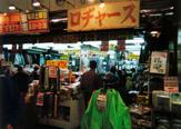 ロヂャース吉祥寺店