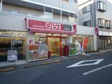 miniピアゴ 下井草3丁目店