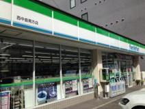 ファミリーマート西中島南方店