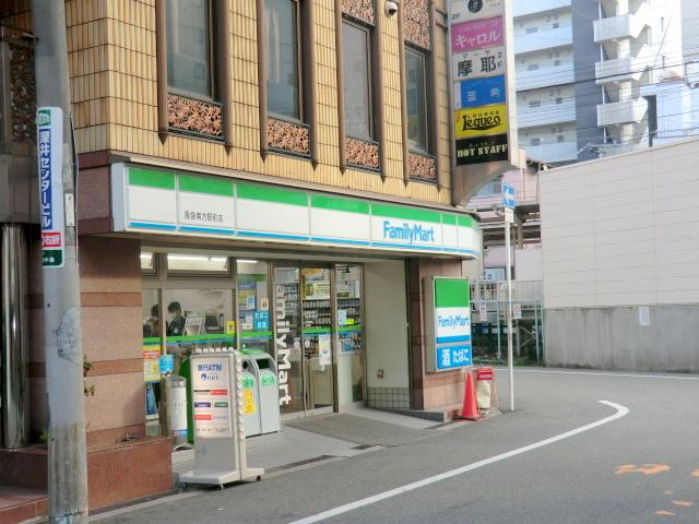 ファミリーマート阪急南方駅前の画像