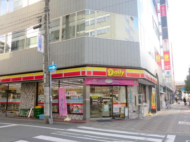 デイリーヤマザキ西中島店の画像