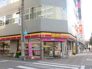 デイリーヤマザキ西中島店の画像1