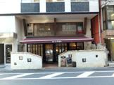 DEICHIBA 八丁堀店