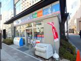 ローソン新川2丁目店