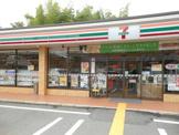セブン−イレブン 吹田山田東1丁目店