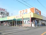 ナフコ不二屋 一番町店