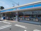 ローソン豊中 上新田三丁目店