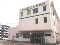 西江井ヶ島病院