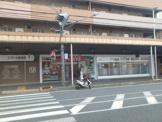 miniピアゴ「小机駅前店」