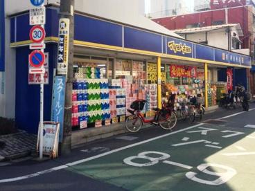 薬 マツモトキヨシ 下板橋店の画像1