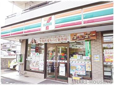 セブンイレブン 武蔵村山学園店の画像1