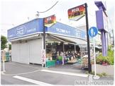 マルゴ 武蔵村山店