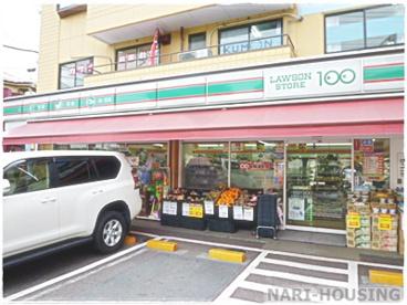 ローソン LS 武蔵村山学園の画像1