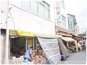 観音 生鮮市場の画像1