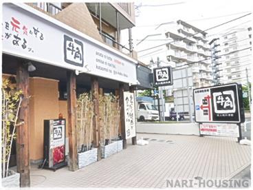 炭火焼肉酒家牛角・武蔵村山店の画像1