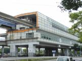 大阪モノレール線 公園東口駅