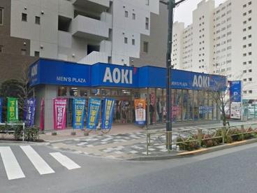 AOKI 板橋店の画像1
