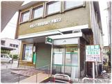東京みどり農業協同組合 学園支店