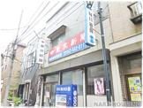 東京新聞村山団地専売所