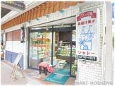 シャトー洋菓子店