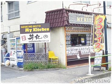 丼丸 武蔵村山店の画像1