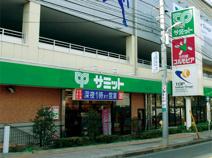 サミットストア氷川台駅前店