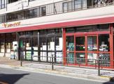 コモディイイダ 氷川台店
